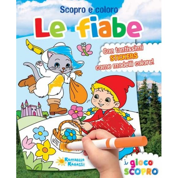 Scopro e coloro le fiabe